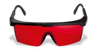 BOSCH piros lézerszemüveg