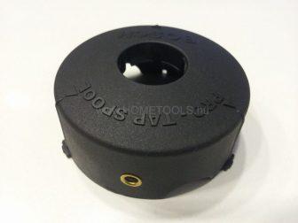 Bosch Tekercsfedél (1619X08157)