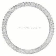 Bosch Szűkítő gyűrű körfűrészlaphoz 20 x 16 x 0,8 mm (2600100187)