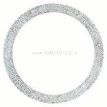 Bosch Szűkítő gyűrű körfűrészlaphoz 25 x 20 x 1,2 mm (2600100203)