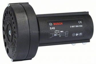 BOSCH S 41 fúróélező (2607990050)