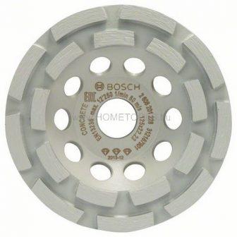 BOSCH Best for Concrete gyémánt fazékkorong (2608201228)
