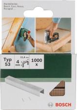 Bosch kapocs 53-as típus (2609255857)