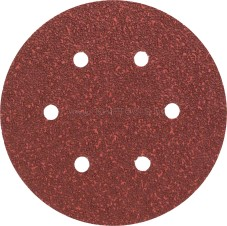 BOSCH 5 részes csiszolólapkészlet 150mm (2609256A29)