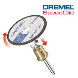DREMEL SpeedClic műanyagvágó korongok SC476