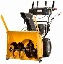 Riwall PRO RPST 6172 Riwall benzinmotoros kétfokozatú hómaró 6,5 LE elektromos indítással